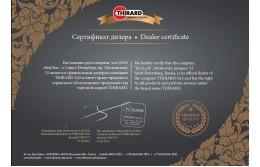 Сертификат дилера компании Thirard SAS