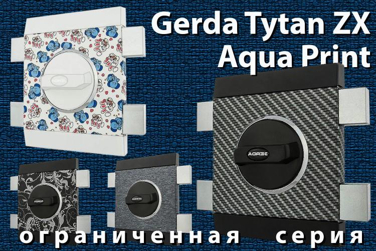 Накладной замок GERDA TYTAN ZX AQUA PRINT