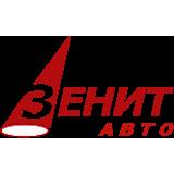 Зенит Авто (Димитровград)