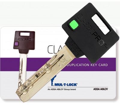 Ключ Mul-t-lock Classic Pro