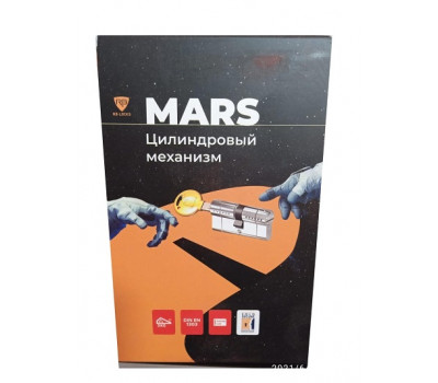 Цилиндр RB MARS 43-33 ключ-ключ с шестерёнкой  (матовый хром)