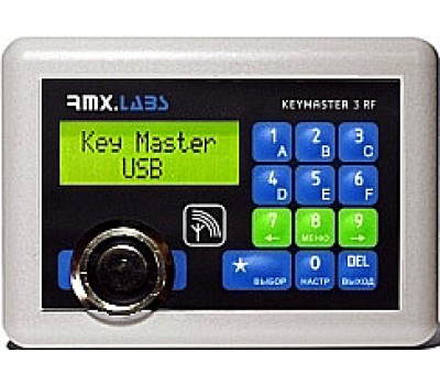 Дубликатор домофонных ключей KeyMaster 3 RF
